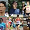 【リオ五輪2016】オリンピック陸上競技のみどころ!Vol.5~男子20km競歩・男子400m・女子100m・女子3000m障害~(※結果更新)