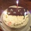 娘たちの手作りカボチャバースデーケーキ♪