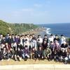 【GP2019 沖縄】12月12日(木)