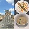 パリ/サンセバスチャン旅行記4 憧れのルーブル美術館&パリで活躍する日本人シェフ
