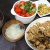 麻婆春雨豆腐なす、ブロッコリートマトサラダ、味噌汁