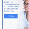 Googleアドセンス一発合格しました!ついでにAmazonアソシエイトも合格しました!
