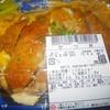 「サンエー」(東江店)の「かつ丼」 400+税円 #LocalGuides