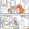【漫画】子守りを任された旦那様、子供を見ているだけで出来た気になってませんか?
