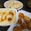 白菜鶏むねの豆腐グラタン、スープ、ハッシュドポテト、フランスパン風