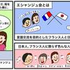58 響け恋愛レボリューション