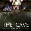 「The Cave(ザ・ケイブ)」ご紹介・・・