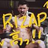 【東京の料理教室】RIZAP COOKの料金が高すぎる!!本当に上達するの?