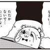 【閲覧注意】途中で切ったアニメ紹介