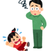 【脱 親ペナルティ感】子育ては仕事に生かせる!!
