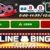 モッピーカジノでダブル12LINEビンゴ達成!