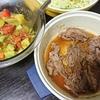しぐれ煮、トマトアボカドサラダ、味噌汁