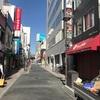 岡山駅前のビルにLEDビジョン設置!