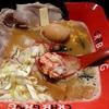 札幌市 クラブギャング / カニミソ味噌ラーメン