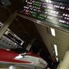 JR:津軽線旅情