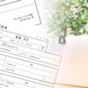 キャリアアドバイザーが作成した推薦文も付けられる 履歴書・職務経歴書 自動生成機能を求人サイトに新規搭載