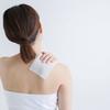 『肩こりに湿布やマッサージよりも効果的な解消方法』