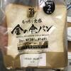7プレミアムゴールドの金の食パン 7プレミアム食パンと迷って、厚切りのこちらにしました。 at 自宅