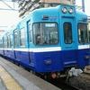 銚子電鉄の「今」を訪ねて (1)雨の銚子駅