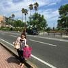熱海散策とホテル ミクラス♪熱海旅行〜♪
