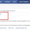 サムネイル画像の変更がFacebookに反映されない時の対処法 #はてなブログ