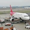 「まんがめし」が食べられる深セン航空ZH9043のビジネスクラス搭乗記と広州白雲国際空港のラウンジレビュー