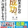 3/26 Kindle今日の日替セール