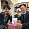呉暁先生のミクロコスモス解説書が再販