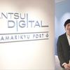「AI技術で、時代がざわつくものを作りたい」石川隆一(株式会社電通デジタル)ーNext Unicorn Engineer by Forkwell