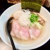 麺や勝治のラーメンは牛骨スープと青唐辛子が旨味を引き出す!