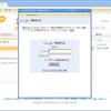 Gmail™×mixi連携スタート!の件について