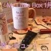 ついに届いたGIVENCHY BOX!!My Little Box 1月号開封レビュー。ジバンシィ2点もらえるクーポン&お得に買えるクーポンも!