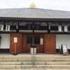 七猿歌と庚申堂(大阪)
