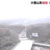 【初雪】北海道大雪山系『旭岳』・『黒岳』で初雪を観測!昨年より32日遅く、平年並み!稚内では直径1㎝の雹(ひょう)も!