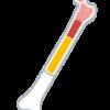 柔道整復師は必修。骨折の治癒過程。