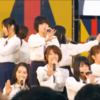 欅坂46 欅共和国2018『太陽は見上げる人を選ばない』ライブ映像公開!
