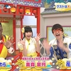 3/9 今週のおはスタ奥森皐月ちゃん回 来週はちみつロケット登場!