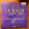 謹賀新年7連発 1/7 バッハ全集 全部聞いたらバッハ通 CD18 BWV.1079 音楽の捧げもの