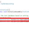 SQL Server Data Toolsのユニットテスト実行前に複数DBにデプロイする