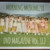 DVD MAGAZINE Vol.112