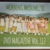 DVD MAGAZINE Vol.112