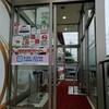 3月30日 0のつく日の特定日にオータ厚木店に夕方から行ってきました。