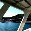 【和歌山 友ヶ島旅】4、ジモティが友ヶ島(沖ノ島)からお伝えします!ラピュタ隊の揚陸する日がっ…?