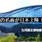 一度は見たことのあるあの名画が日本上陸!『至上の印象派展ビュールレ・コレクション』が凄すぎる!