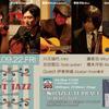 9月22日(金)大阪ホットジャズ四重奏団Live!!Special Guest伊東伸威(from東京)