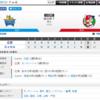 2019-08-17 カープ第113戦(横浜スタジアム)●3対9 DeNA(57勝53敗3分)モンティージャ、試合ぶち壊し。塹江の好投だけが明るい話題。