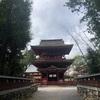 『中津市』宇佐神宮の祖宮らしい薦神社に行ってみた。