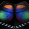 Samsungが折りたたみスマホを発表。iPhoneも計画する折りたたみスマホの未来