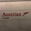 9日目:オーストリア航空 OS863 ウィーン〜カイロ ビジネス