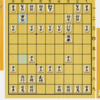 横歩取り勇気流~52玉76飛①(実戦の進行と課題局面)